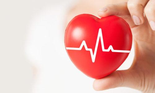 Kardiologji