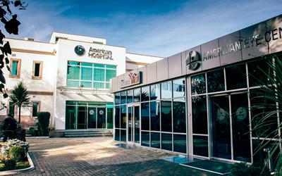 Spitali Amerikan 1 - Tiranë